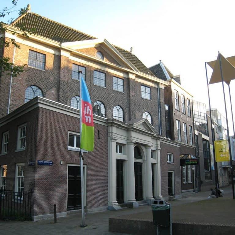 המוזיאון היהודי באמסטרדם