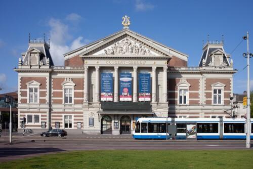 היכל הקונצרטים - (The Bimhuis)