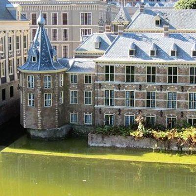 Den Haag - דן האג